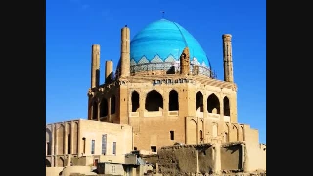 درباره استان زنجان