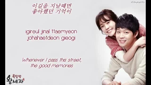 OST1 سریال شاهزاده زیر شیروانی