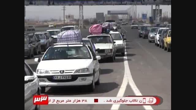 سفر به استان زنجان