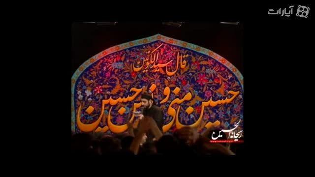 حاج سید مجید بنی فاطمه شب نهم محرم 92