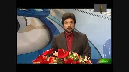 بخش خبری سیما -تجلیل از منتخبین صنایع غذایی استان مرکزی
