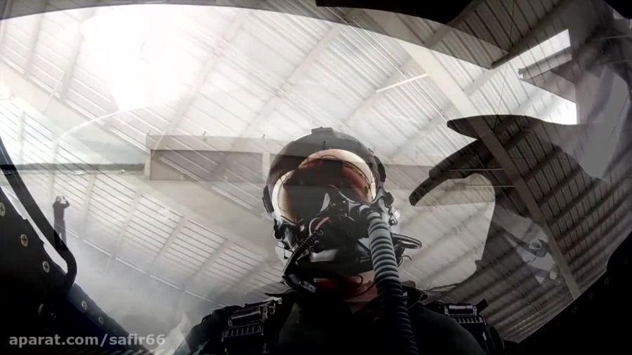 جنگنده اف 16 و تماشای پرواز از کابین خلبان