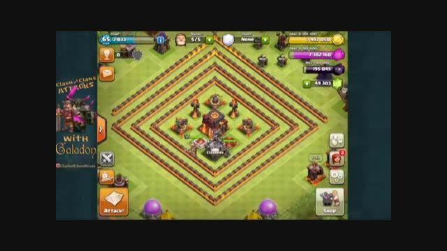 تغییر شکل دیوار Level 11 و اضافه شدن 25 دیوار جدید