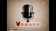 نماهنگ خاکستری با صدای ماهان بهرام خان
