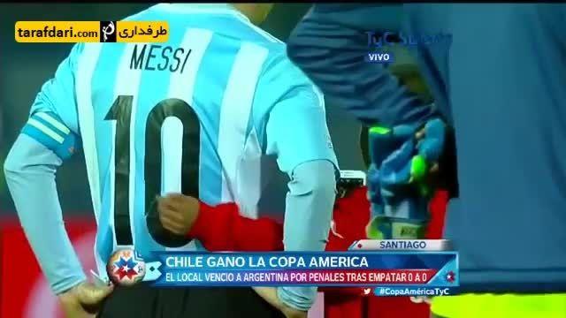 سلفی پسر بچه هوادار شیلی با مسی ناراحت