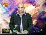 شبکه آی تی ان:تلاش رسانه های غربی برای ایجاد تفرقه در میان مذاهب ایرانی