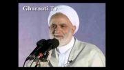 قرائتی / برنامه درسهایی از قرآن 13 مرداد 92