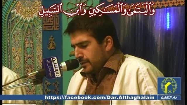ترتیل صفحة 182- دار الثقلین / ایران-طهران-دولت آباد