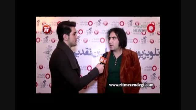 رضا یزدانی در کاخ جشنواره فیلم فجر/ آنونس گزارش