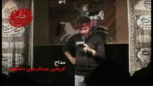 مداحی،نفس نفس زد،تیرا رو پس زد_هییت لثارات الحسین شیراز