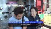 هان هیو جو در star date - 2012