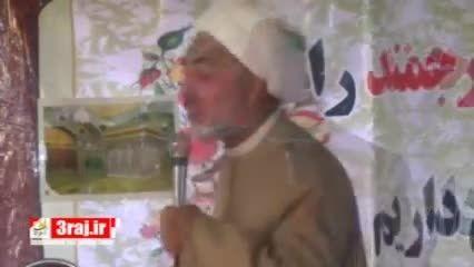 مراسم جشن ازدواج 44 زوج جوان - ایام دهه کرامت 1394