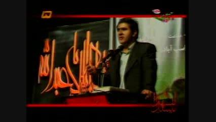 شعر خوانی دکتر  حامد حسین خانی در سوگ امام حسین (ع)