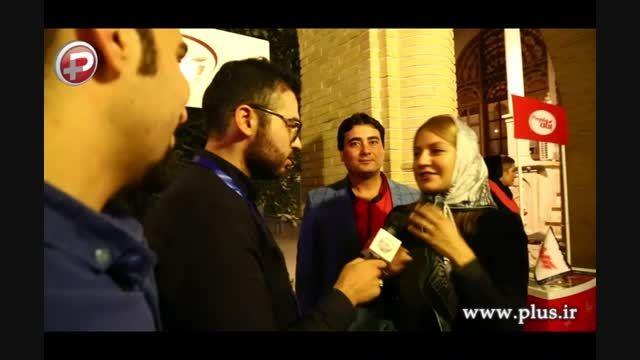 مریلا زارعی و مهناز افشار در جشن ملی خانه سینما/قسمت 1