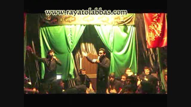 زمینه-شب سوم حضرت رقیه(س)-محرم 94