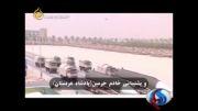 بمب اتم در دستان آل سعود
