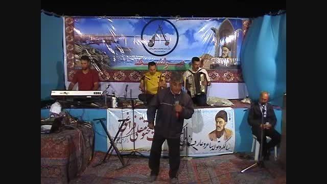 """موزیک ویدیو""""aghel bolsang""""استاد عبدالرحمن فراخی+دانلود"""