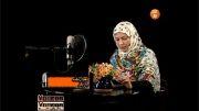 متن خوانی لعیا زنگنه و نام تو با صدای محمد نوری
