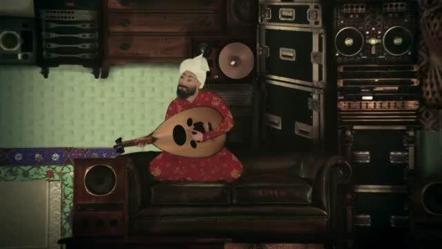 موزیک ویدیو (انیمیشن) آرایش غلیظ همایون شجریان