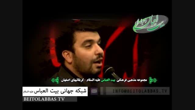 گریه بر امام حسین علیه السلام - علی پاکدامن