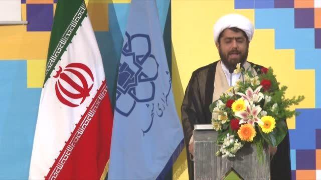 کارنامه زرین 93 - گروه مشاوران جوان شهرداری مشهد