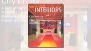 کتاب دکوراسیون فروشگاه  و مراکز تجاری