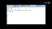 آموزش فیلمبرداری از صفحه نمایش کیت کت اندروید 4.4