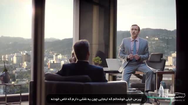 تبلیغ کیا سورنتو 2016 با حضور جیمز باند - زیرنویس فارسی