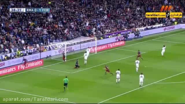 گل نیمار به رئال مادرید (رئال مادرید - بارسلونا)