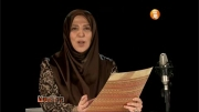 سعدی خوانی ژیلا امیرشاهی ویک روز به شیدایی ِ تورج زاهدی