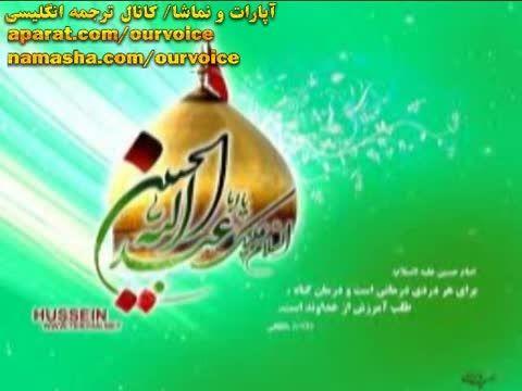 میلاد سراسر سعادت حضرت امام حسین علیه السلام مبارک