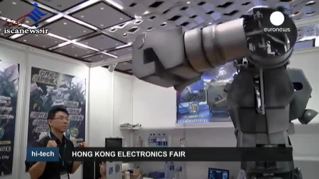 تازه های فناوری هوشمند روباتی در نمایشگاه هنگ کنگ