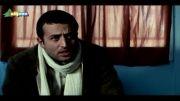 فیلم یه عاشقانه ساده بخش/ 2