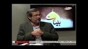 چرا شبکه جهانی امام حسین علیه السلام افتتاح شد؟