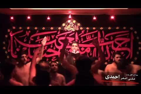 احمدی-شب سوم صفر/خودمو میبازم به پیش پای تو-شور زیبا