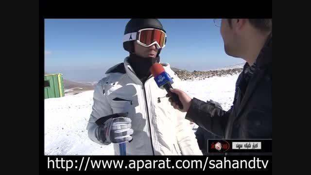 گزارش پیست اسکی سهند آذربایجان شرقی