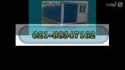 سرویس بهداشتی سیار اسکان سپهر, کانکس توالت عمومی