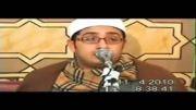 محمود شحات مقام حجاز سوره هود