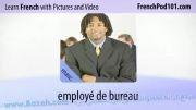 زبان آموزی با روش پاد 101 - زبان فرانسوی 10