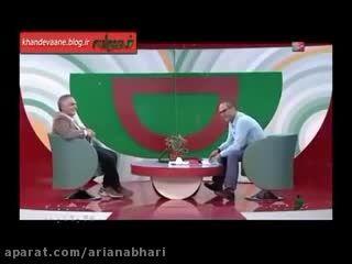 سوتی جناب خان در وسط برنامه