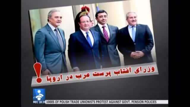 سوتی نماینده مجلس ایران و اشتباه گرفتن هدیه تبلت
