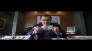 آنونس فیلم گرگ وال استریت |  telecinema.ir