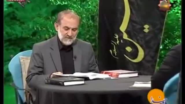 امام حسین (ع) در کلام پیامبر اکرم (ص)