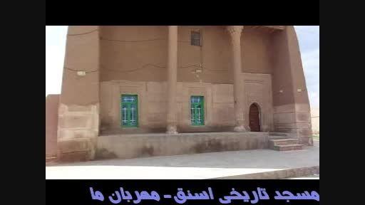 مناطق گردشگری اسنق- قیصرق