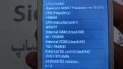 طرح اصلی آیفون 5 دوهسته ای با cpu دوگیگاهرتز از sidshop.ir