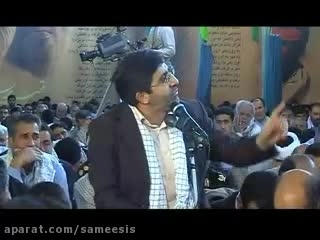 مداحی بسیار زیبای حاج محمد رضا طاهری در جمع راهیان نور