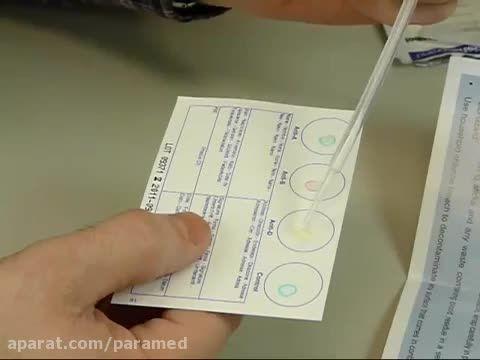 آزمایش گروه خون