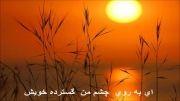 عاشقانه از محمد نوری