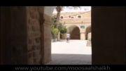 دارابکلا - مقام حضرت موسی علیه السلام - اَریحا - فلسطین