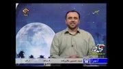 تلاوت سیدحسین باقرزاده (8 ساله) در برنامه اسرا _ 01-12-91